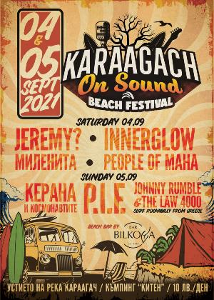 Karaagach On Sound Beach Festival